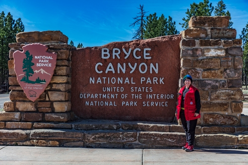 Becky At BRCA Park Entrance Sign